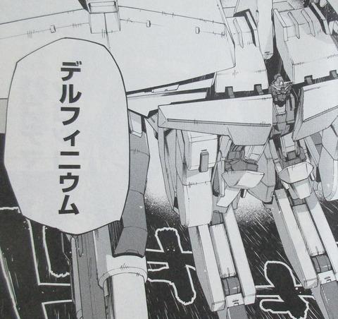 機動戦士ガンダム ヴァルプルギス 6巻 感想 71