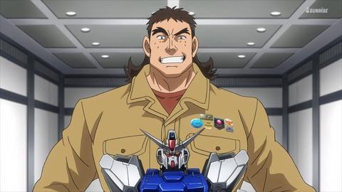 ガンダムビルドダイバーズReRISE 第19話 感想 00119
