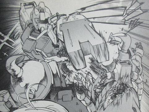 機動戦士ガンダム戦記 Lost War Chronicles 1巻 感想 25