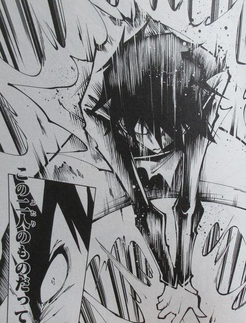 SHAMAN KING レッドクリムゾン 4巻 最終回 感想 00071