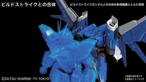 TOY-GDM-3144_05