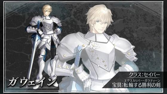 Fate Project 大晦日TVスペシャル2019 感想 01388