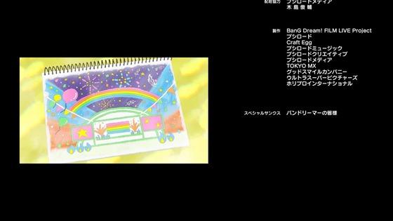 BanG Dream! FILM LIVE 感想 03496