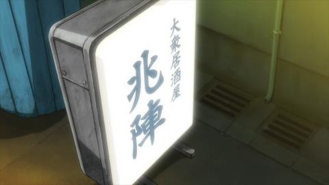 SSSS.DYNAZENON 第5話 感想 ネタバレ 194
