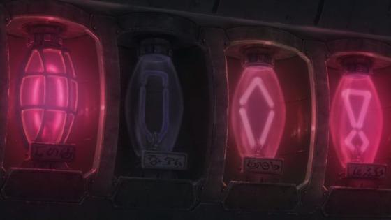 00739