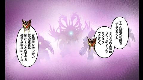 SDガンダムワールドヒーローズ 第3話 感想 ネタバレ