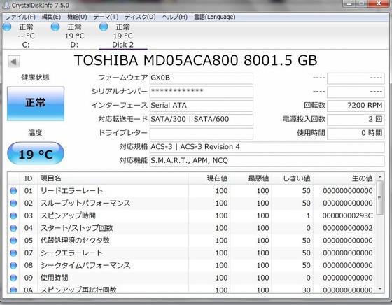 TOSHIBA MD05ACA800 (5)