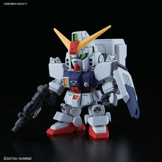 TOY-GDM-4103_01