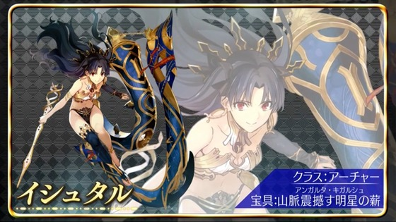 Fate Project 大晦日TVスペシャル2019 感想 00996