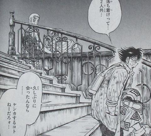 双亡亭壊すべし 23巻 感想 ネタバレ 12