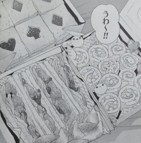 パパと親父のウチご飯 12巻 感想 00036