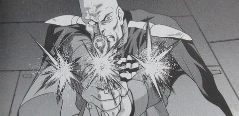 機動戦士ガンダムF90FF 4巻 感想 ネタバレ 09
