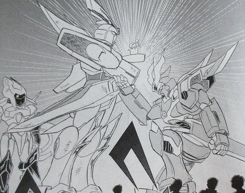 クロスボーン・ガンダム DUST 13巻 最終回 感想 ネタバレ 91