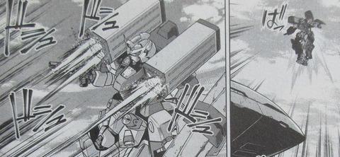 機動戦士ガンダムF90FF 4巻 感想 ネタバレ 11