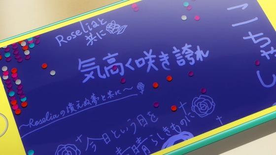 BanG Dream! 3期 7話 感想 00379