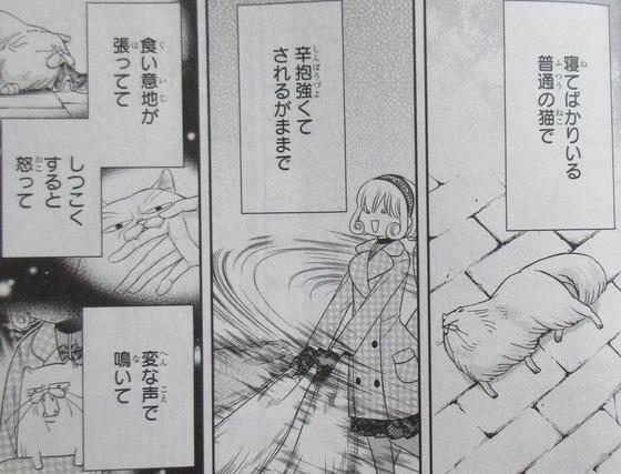 教国のレクエルド 2巻 最終回 感想 00063