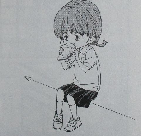 18 エイティーン 1巻 感想 18