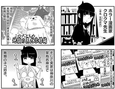 mono 2巻 感想 ネタバレ 07