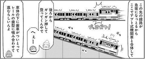 ゆるキャン 11巻 感想 14