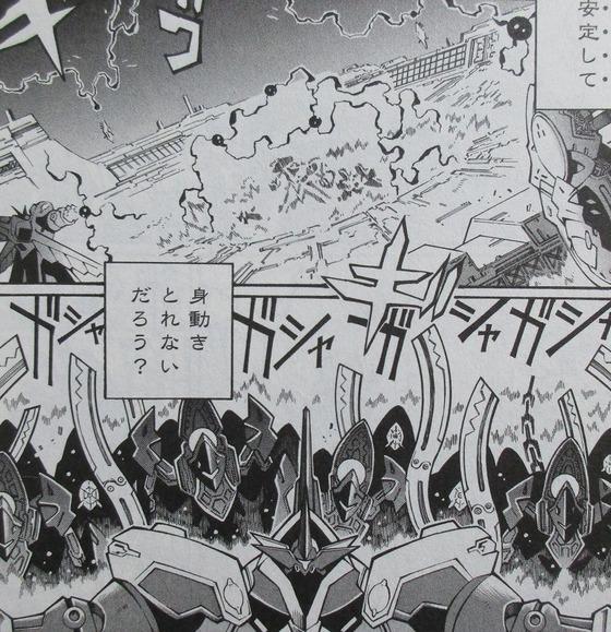 スーパーロボット大戦OG RoA BAD BEAT BUNKER 6巻 感想 00056