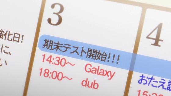 BanG Dream! 3期 9話 感想 00367