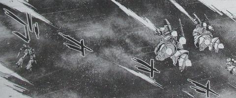 機動戦士ガンダムNT 5巻 感想 64