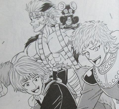 BUILD KING 3巻 最終回 感想 04