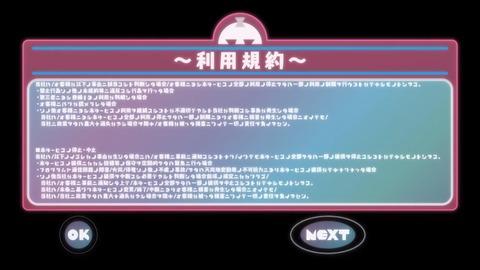 デカダンス 第7話 感想 00028