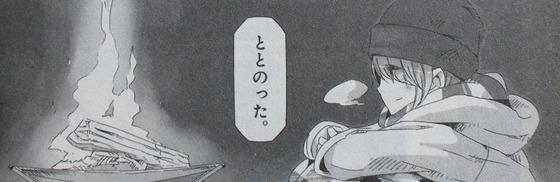 ゆるキャン 10巻 感想 00090