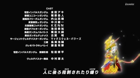 SDガンダムワールドヒーローズ 第1話 感想 ネタバレ 1171