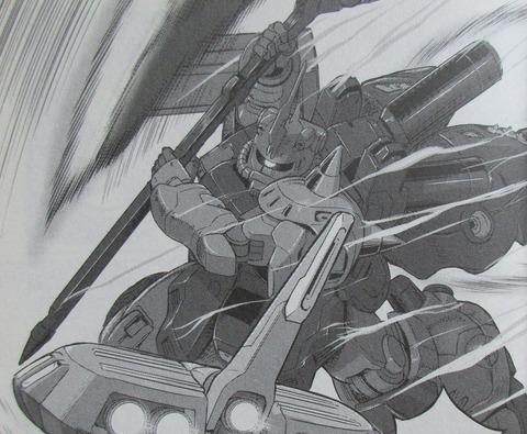 機動戦士ムーンガンダム 7巻 感想 ネタバレ 72