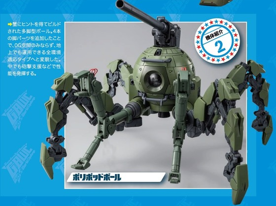 GBWC0-B (7)