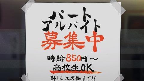 ゆるキャン 2期 第4話 感想 0966