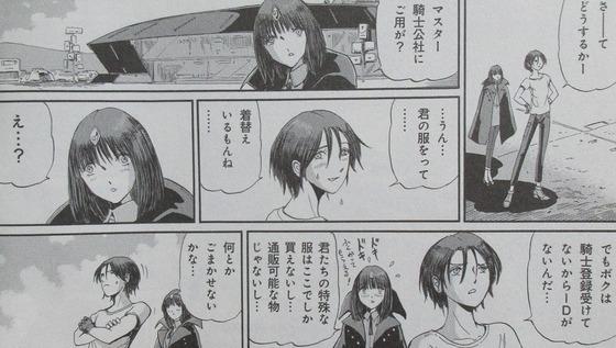 ファイブスター物語 15巻 感想 00007
