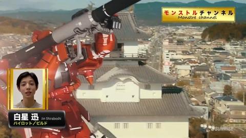 ガンダムビルドリアル 第2話 感想 ネタバレ 056