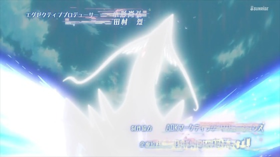 ガンダムビルドダイバーズReRISE 第14話 感想 00221