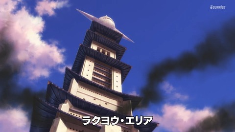 SDガンダムワールドヒーローズ 第15話 感想 23