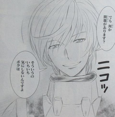 ガンダムW G-UNIT オペレーション・ガリアレスト 3巻 感想 10