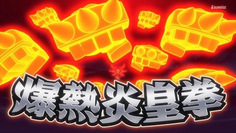 SDガンダムワールドヒーローズ 第1話 感想 ネタバレ 0994
