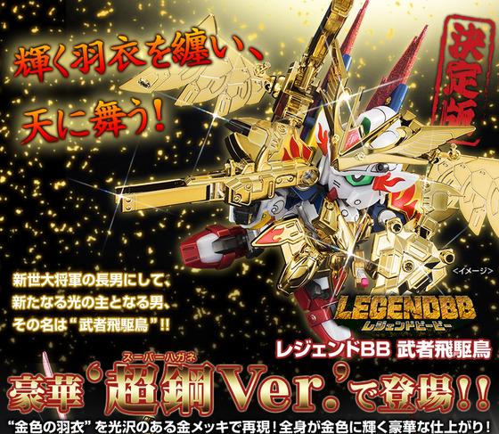 20160930_bb_victory_02