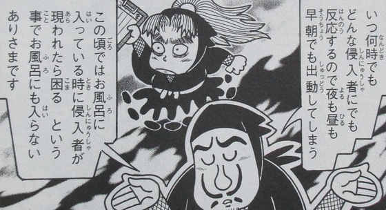 落第忍者乱太郎 65巻 感想【最終回】00012