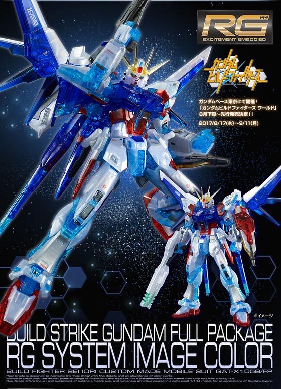 20170810_rg_buildstrike_02