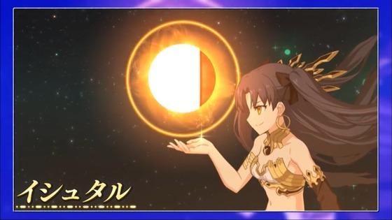 Fate Project 大晦日TVスペシャル2019 感想 00999