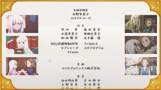 はめふら 第12話 最終回 感想 01194