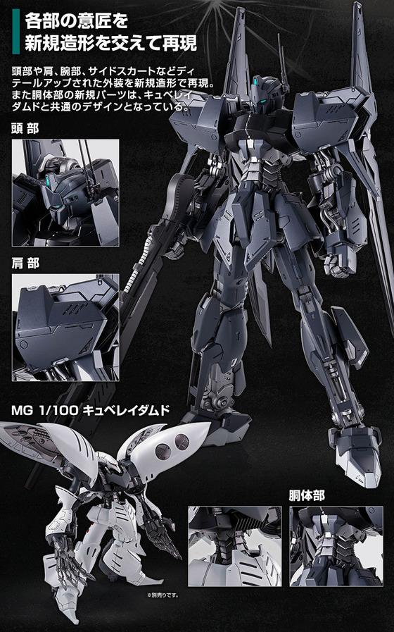 20181012_mg_hyakushiki_crash_03