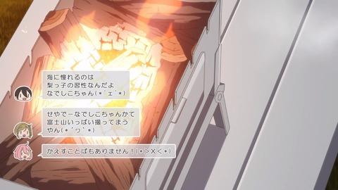 ゆるキャン2期 第2話 感想 467