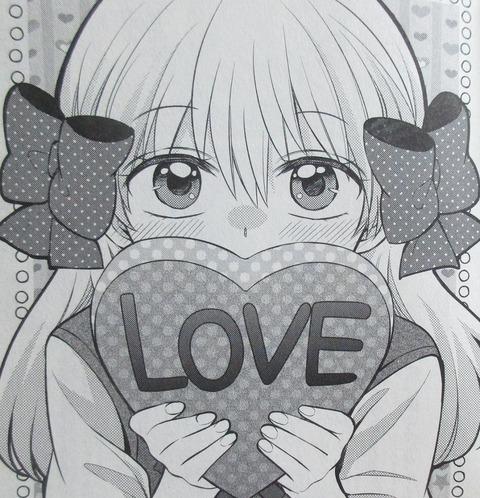 月刊少女野崎くん 13巻 感想 073