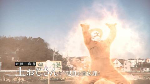 はめふらX 2期 第12話 最終回 感想 05