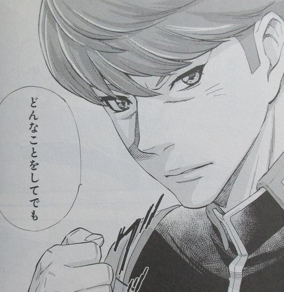 機動戦士ガンダムNT 3巻 感想 00042
