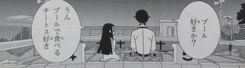 かくしごと 12巻 最終回 感想 00093